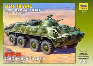 Автобронетанковая техника времён холодной войны(1946-1989) C2129f10