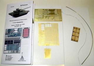 Автобронетанковая техника времён холодной войны(1946-1989) Syfo1m10