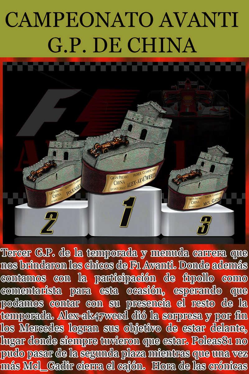 MAGAZINE F1 AVANTI. NÚMERO 4 (11/11/2016) 03_int10