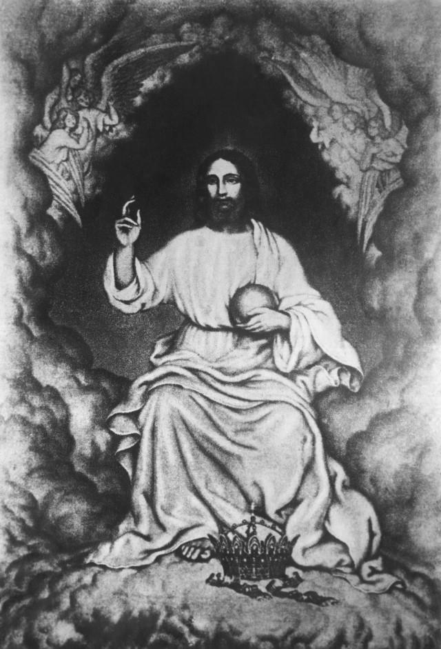 Guérir des fausses images du Père par l' adoration et la confession. Dieu_l10