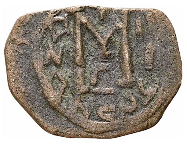 Prototype et imitation Arabe de monnaie Byzantine ...  Arab_b11