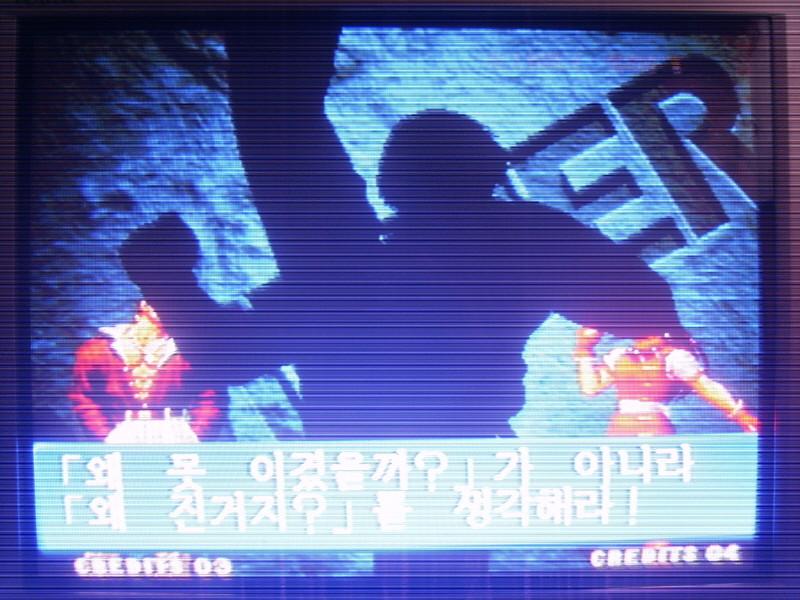 [MVS cartridge] KOF 98 SHADOW EVOLUTION (by SINBI★SOFT) Mvs_iu67