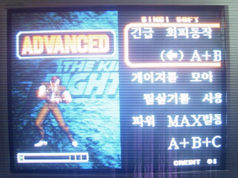 [MVS cartridge] KOF 98 SHADOW EVOLUTION (by SINBI★SOFT) Mvs_iu70