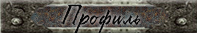 20.09.1253, Быть нелюбимым — не несчастье, страшней несчастье — не любить. 1_eaoa10