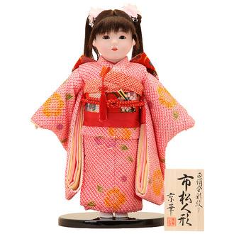 Ichimatsu - Página 2 12012510