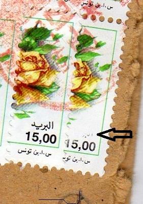 belles roses et autres Img01210