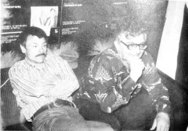 Аркадий и Борис Стругацкие - Page 2 411