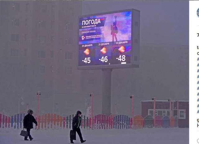 Поговорим о погоде - Page 10 Moroz10