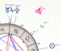 Mars en Vierge Aout 2019 Captur24
