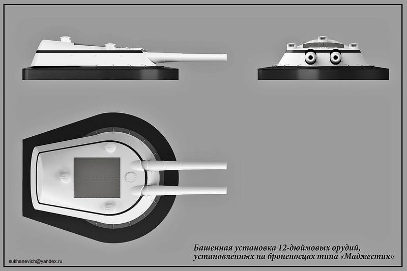 HMS HANNIBAL 1/96  (Predreadnought) DEAN'S MARINE - Page 6 Attach13