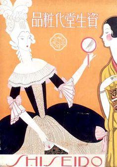 Exposition Marie-Antoinette au Japon (2016) - Page 3 50f29710