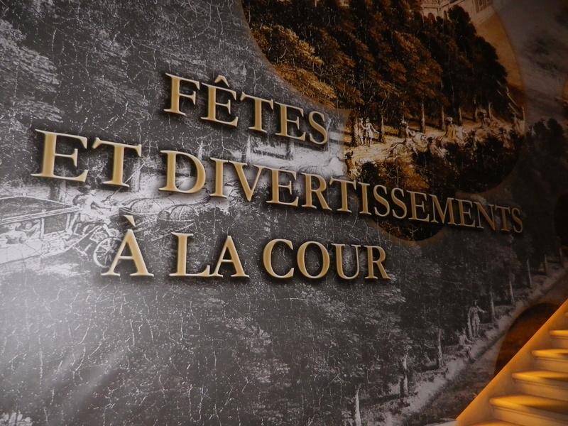 """Exposition à Versailles """"Fêtes et divertissements à la cour. Imgp5610"""