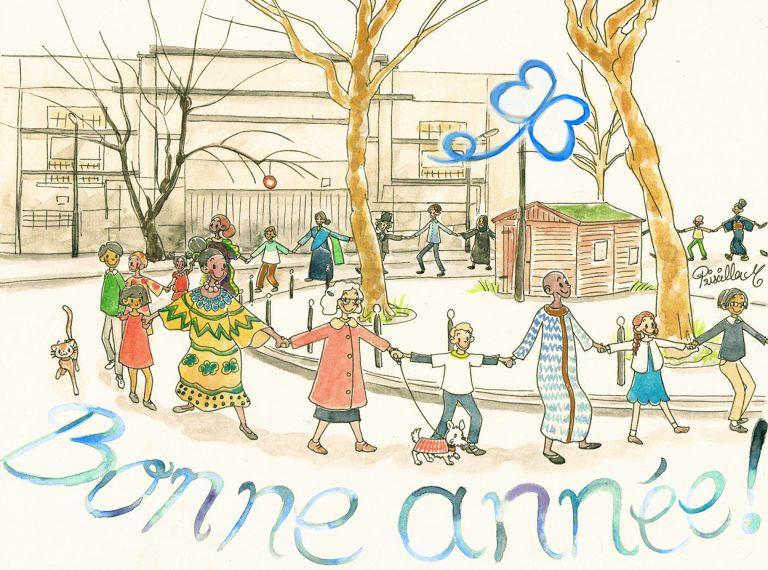 Informations sur le lycée du trapèze E-bb2010