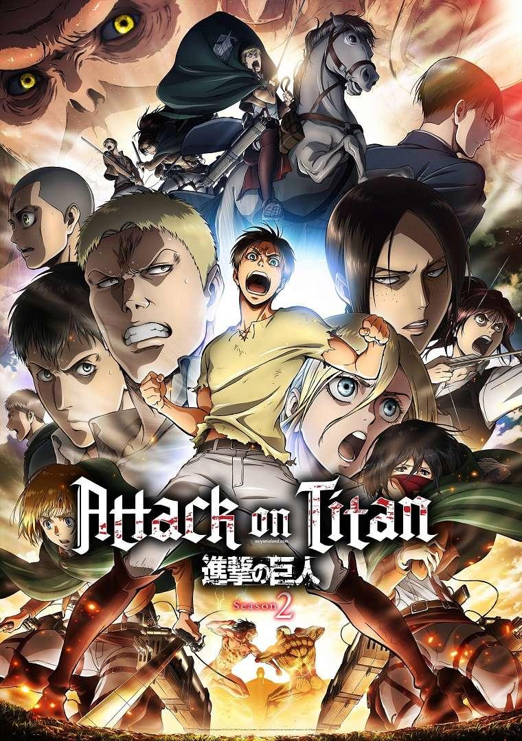 [Manga/Anime] L'Attaque des Titans - Page 2 14864410