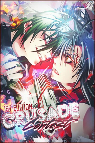 Crusade Contest - 1st Edition Crusad11
