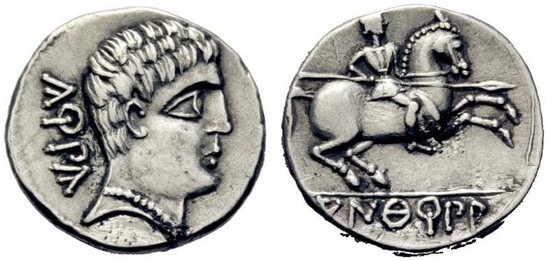 Subasta Cayón 27/1/16 :denario Konterbia. 21056710