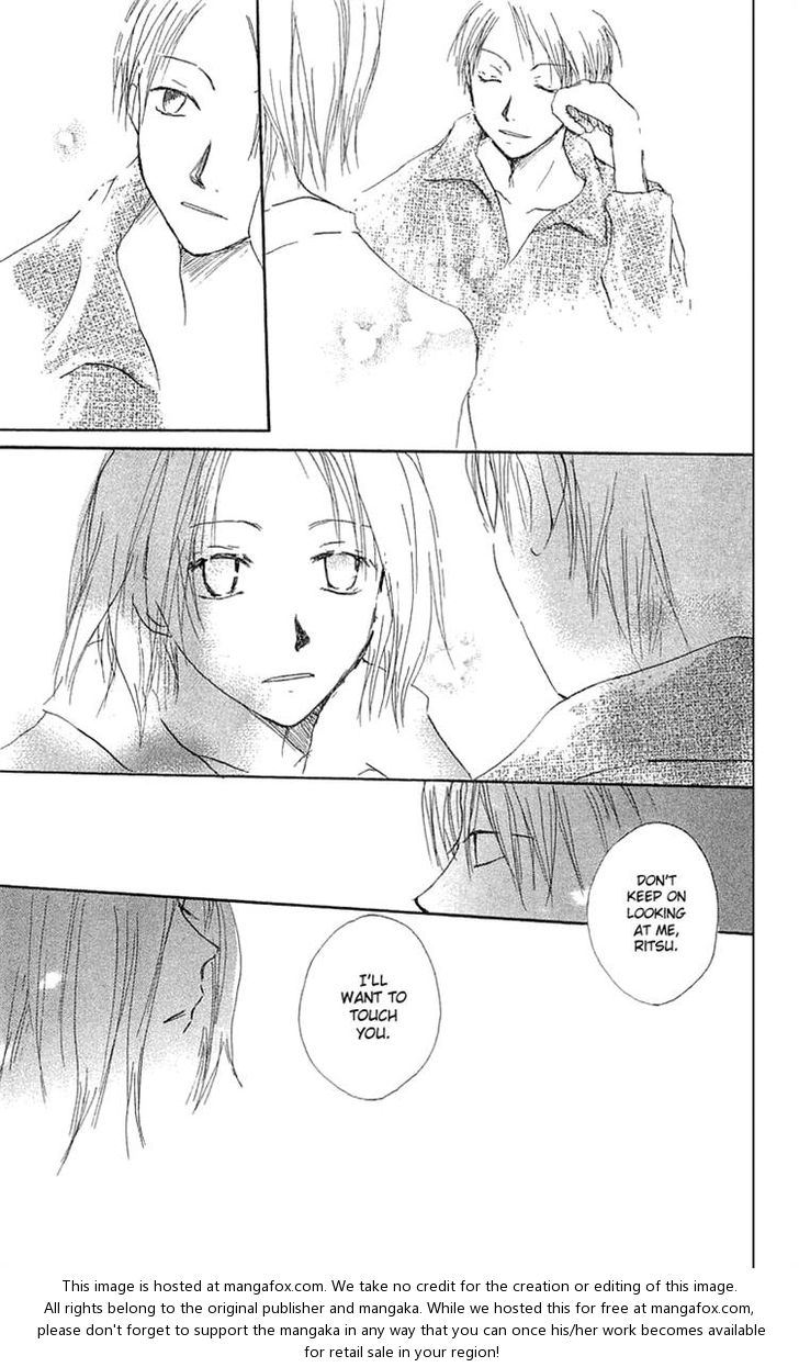 some one-shot (= never longer than a volume) manga about GSA (though without the name, this is it, indeed) O04110
