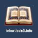 تفسير القران الكريم