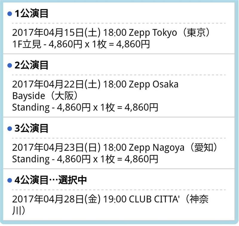 SCANDAL TOUR 2017『SCANDAL's 47 Prefecture Tour』 - Page 2 15049510