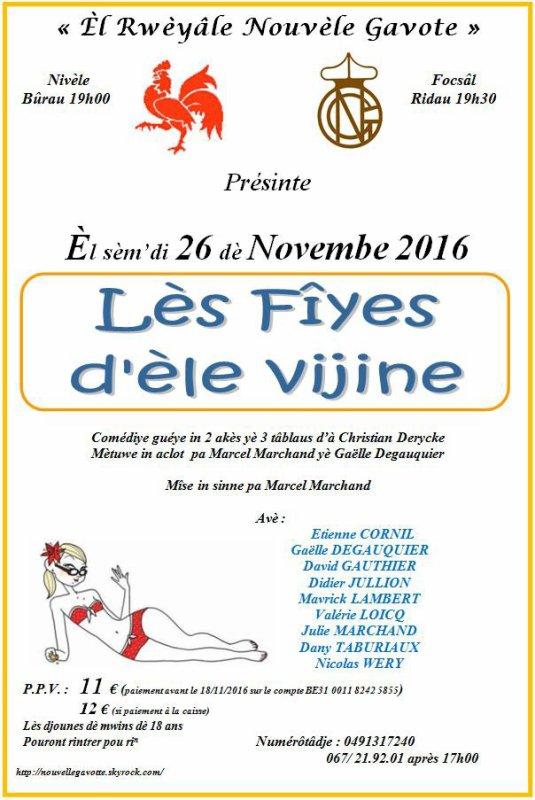 [THEATRE] Samedi 26 novembre à 19h30 au Vaux-Hall (Nivelles) 32821610