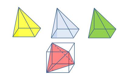 01-Devoir de géométrie N°1 Cube_e13