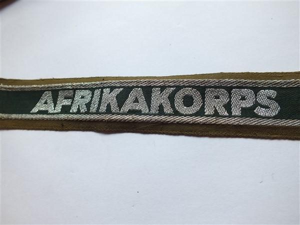 Afrique Panzer Group Dscf6824