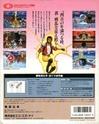 Recherche photo hd ou scan du back de sengoku en boite 43467_10
