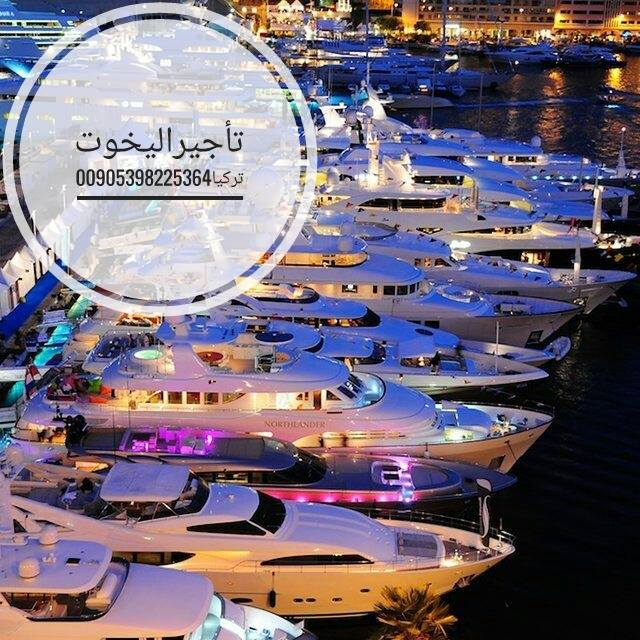 Yachts for hire 15036510
