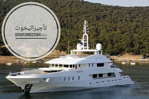 Location de yachts 00905398225364 15085410