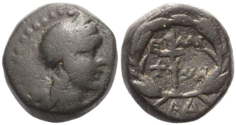 Bronze d'Éolide pour la ville de Elaea ... Greek610