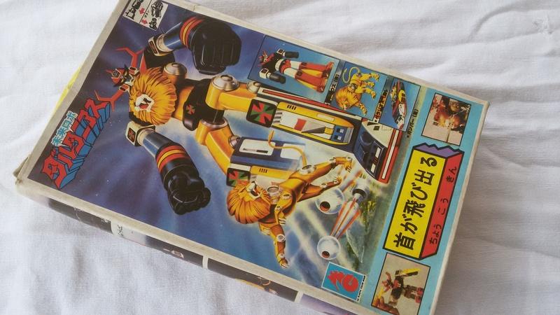 robot -  DALTANIUS DALTANIOUS ROBOT TOYS VINTAGE KIT JAPAN 1970 ROBOTS KOREA Dio_211