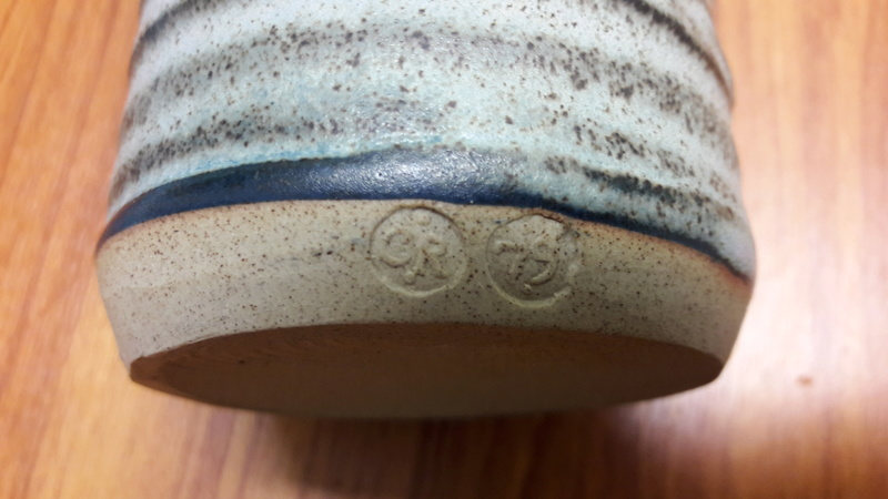 Unidentified mark on small vase  20170213