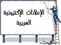 موقع همسات Arabic10