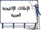 موقع همسات Arabic13