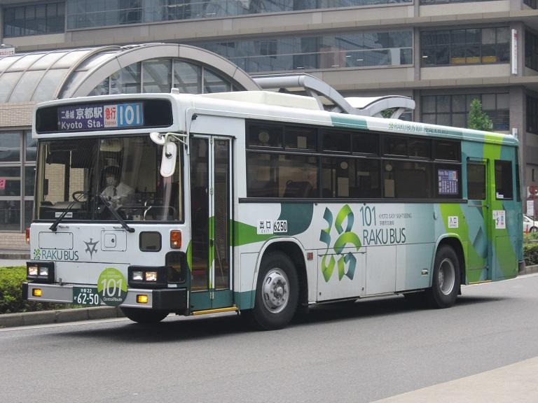 京都22か62-50 Img_0012