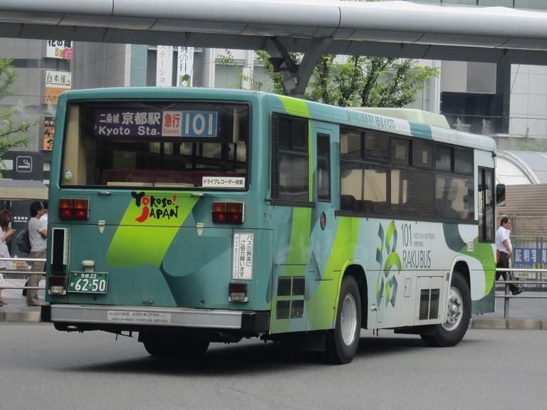京都22か62-50 Img_0014