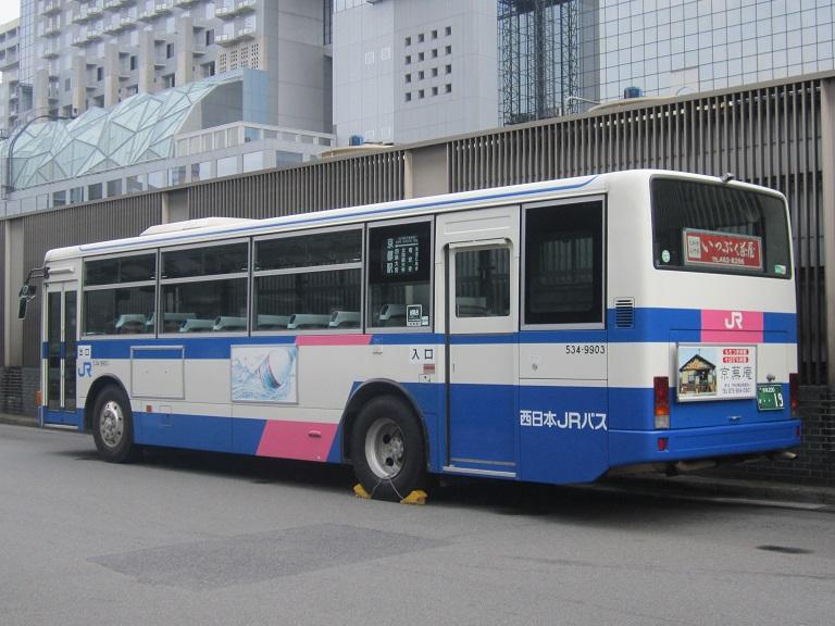 [2013年の夏][京都市] 西日本JRバス Img_0019