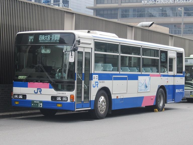 [2013年の夏][京都市] 西日本JRバス Img_0020