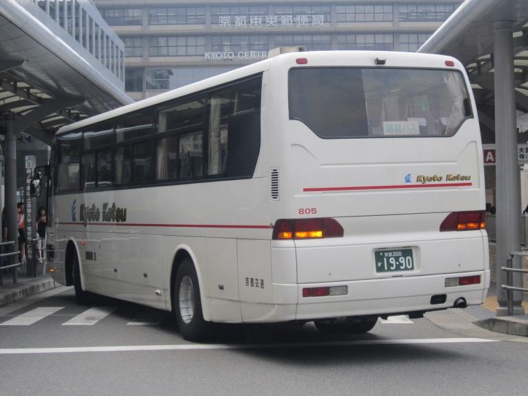 [2013年の夏][京都市] 京都交通 Img_0021
