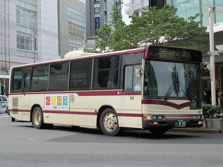 149 Img_0023