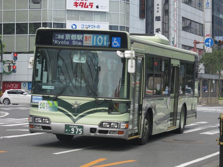 京都200か・975 Img_0114