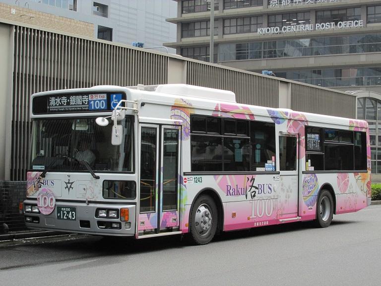 京都200か12-43 Img_0116