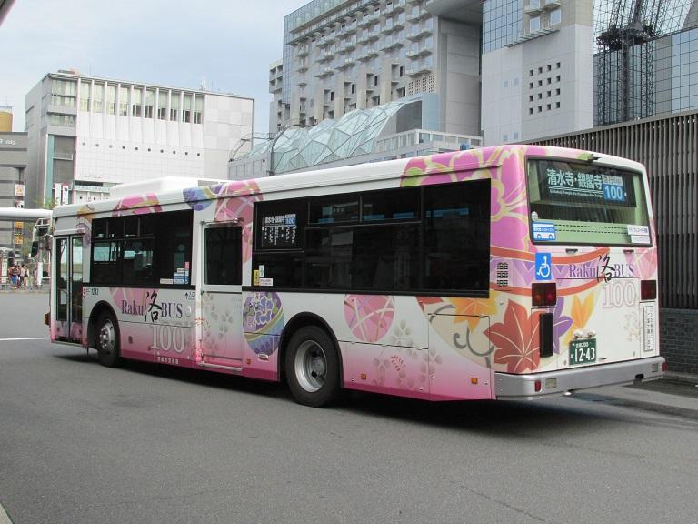 京都200か12-43 Img_0117