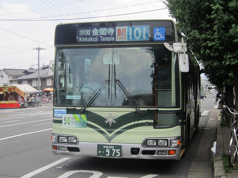 京都200か・975 Img_0310