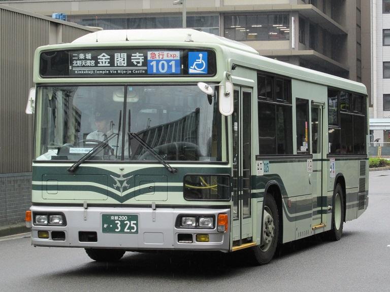 京都200か・325 Img_0414