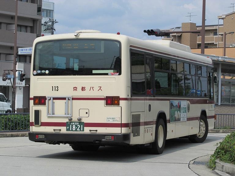 113 Img_2211