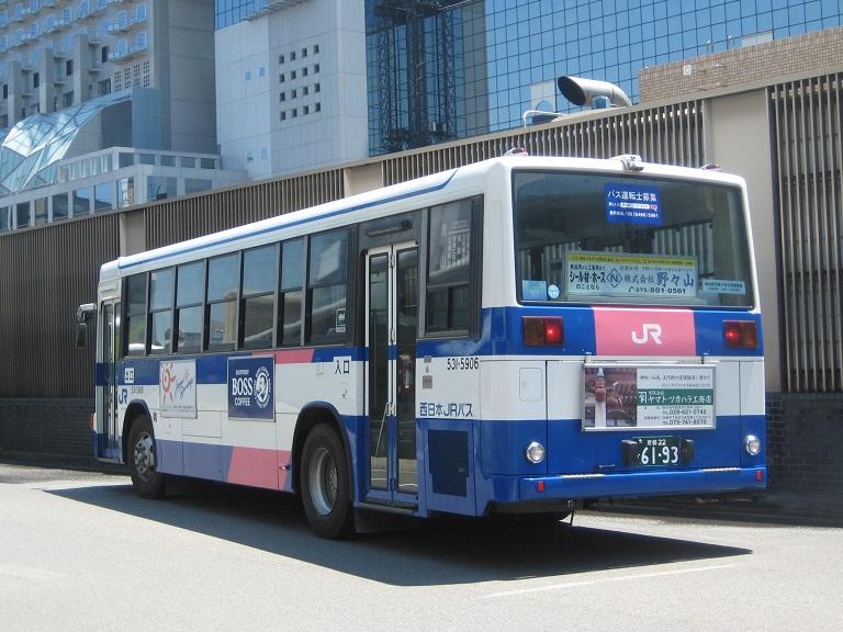 [2014年の夏][京都市] 西日本JRバス Img_2912