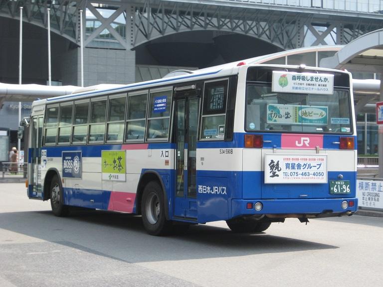 [2014年の夏][京都市] 西日本JRバス Img_3311