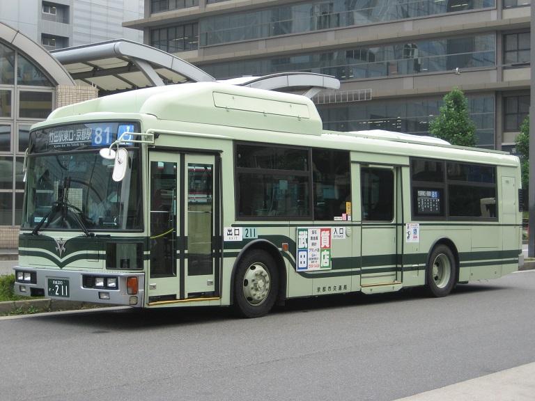 京都200か・211 Img_3413