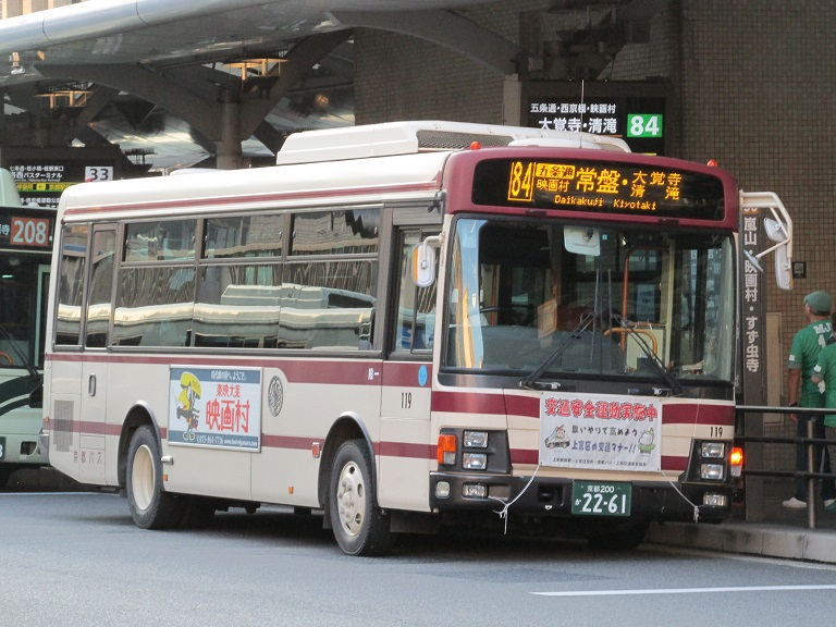 119 Img_3712